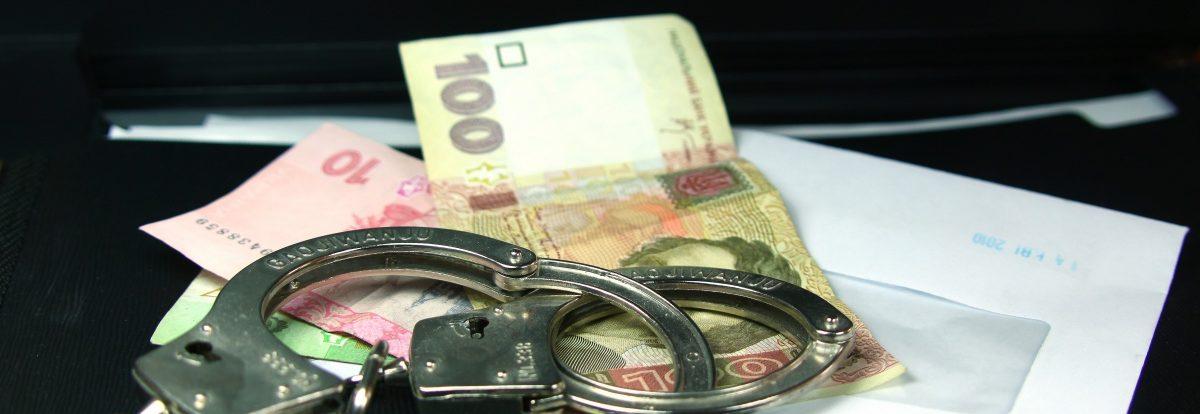 Экономические преступления. Адвокат Харьков